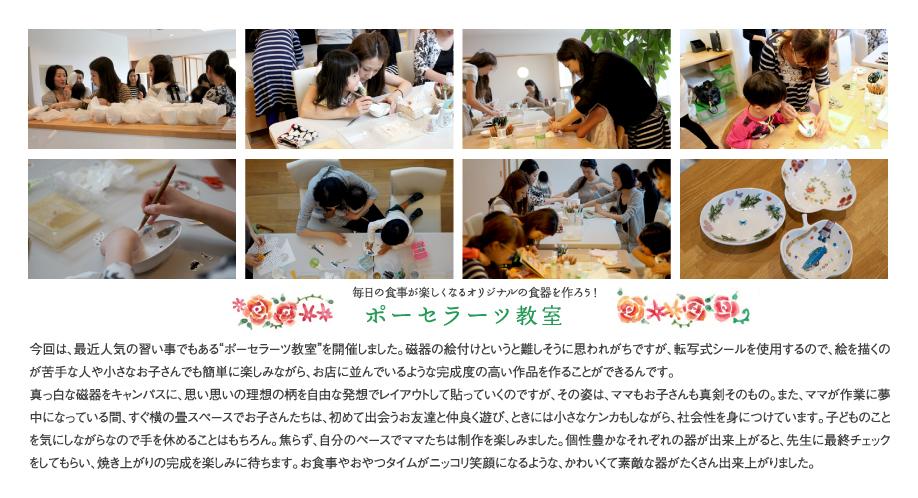 class_13