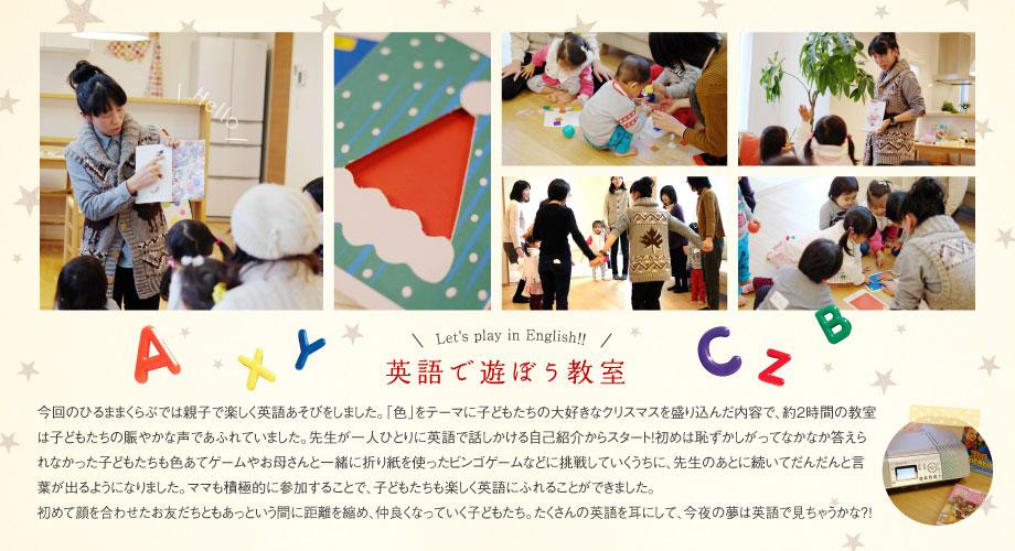 class_15