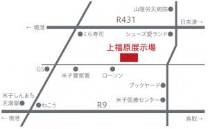 上福原地図
