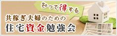 bnr_event2