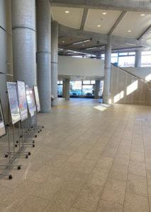 島根県民会館ホール