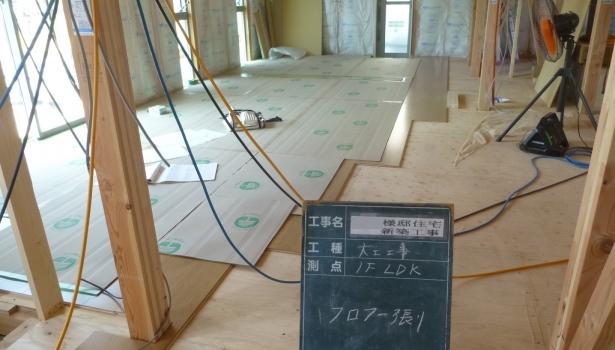 [建築現場NEWS!] O様邸新築工事