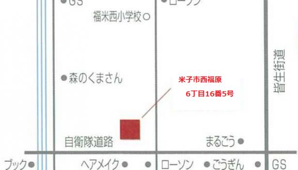 【見学会のお知らせ】西福原モデルハウス