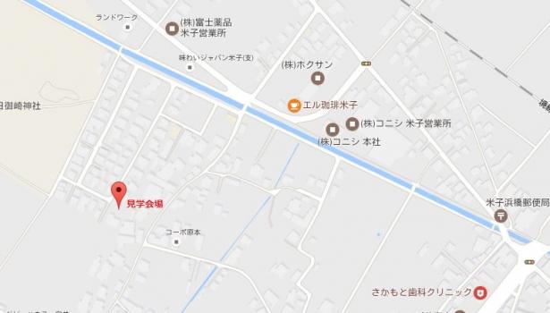 完成見学会のお知らせ! 1/14(土).15(日)