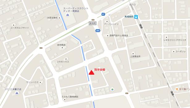 「奥さま必見!完成見学会」のお知らせ 12/10(土).11(日)