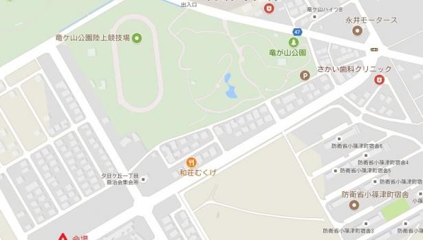 週末は【あったかエコ住宅】完成見学会!