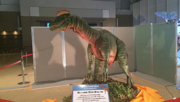アート建工PRESENTS わくわく恐竜ランド 恐竜編