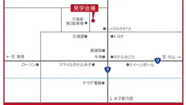 【完成見学会のお知らせ】6/2(土)3(日)