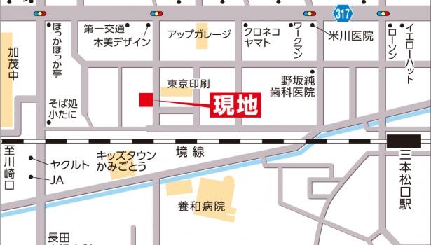 ★トコスホーム見学会のお知らせ★